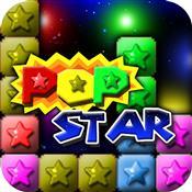 PopStar!消灭星星官方正版 -全民最爱单机消除游戏